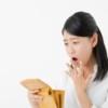 【風俗マネー講座】稼いだ分のお給料がすぐ消えちゃう!?どうして🙄
